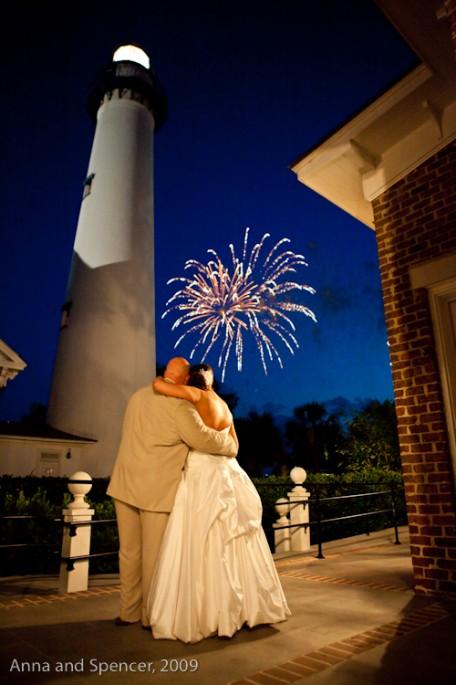St. Simons Lighthouse Heritage Center Wedding