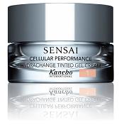 sensai cellular performance hydrachange tinted gel cream